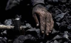 Гройсман поручил Минфину найти деньги на зарплаты шахтерам