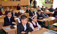 Министр образования рассказала о пилотных школах НУШ