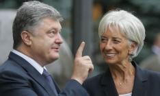 Денег не будет: Чем закончился визит МВФ в Украину