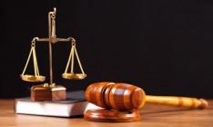 Суд отказался начинать процедуру банкротства «Укртранснефтепродукта»