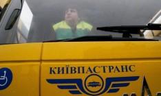 В Киеве стартовала полная проверка перевозчиков