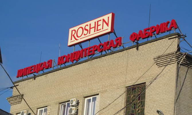 Руководитель Roshen признал, что множество лет торгует сПриднестровьем