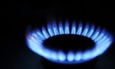 СМИ: Подорожание газа хотят растянуть на 1,5 года