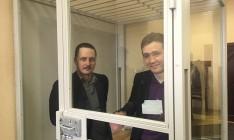 Суд выпустил из тюрьмы журналистов Васильца и Тимонина