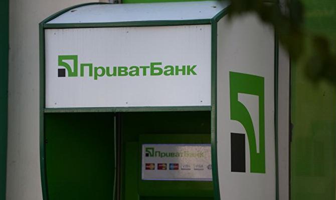 ВМинфине назвали сроки продажи 2-х государственных банков