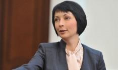 Луценко подписал постановление о передаче дела Лукаш в НАБУ
