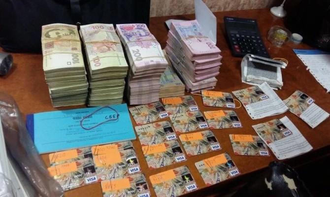 ГФС ликвидировала конвертцентр с оборотом 300 млн грн в Днепропетровской области