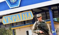 Гройсман анонсировал новую программу по модернизации КПП на украинской границе