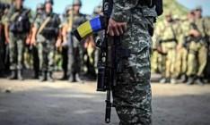 В Генштабе рассказали о смене формата операции на Донбассе