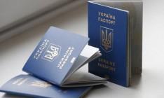 Из гражданства Украины вышли 24 тысячи человек