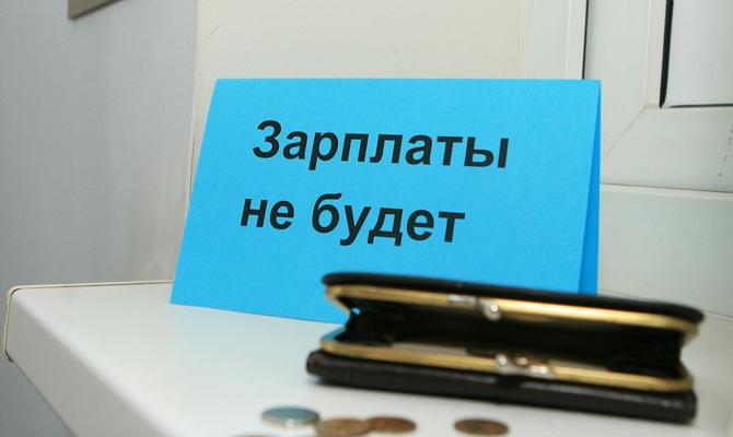 Минюст: Закон онеплательщиках алиментов могут ужесточить