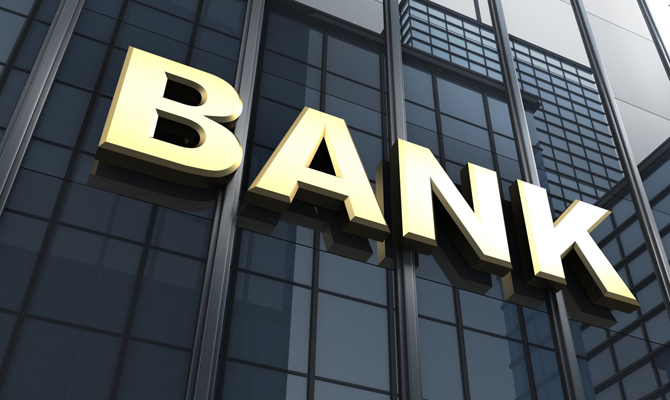 Кабмин: Найти покупателей на украинские госбанки будет не сложно