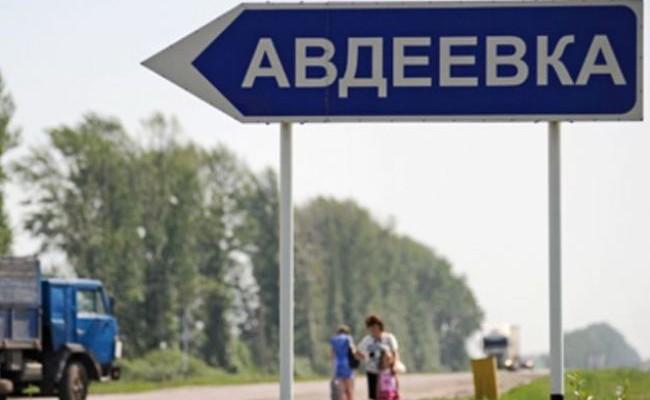 Авдеевка остается без газа: газопровод непрошел тестирования