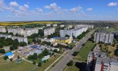 «Одессагаз» намерен остановить газоснабжение котельных Теплодара