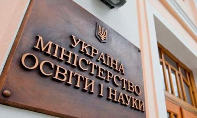 Финляндия выделит Украине €6 млн наподдержку школьной реформы