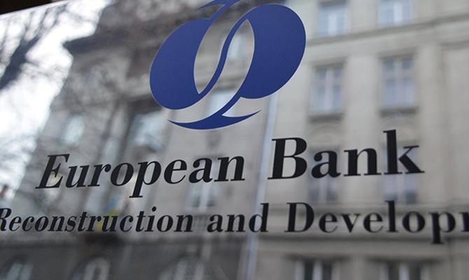 ЕБРР в 2017г сократил чистую прибыль на 22%