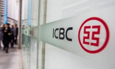ICBC Standard Bank выпустил бонды на 138 млн грн