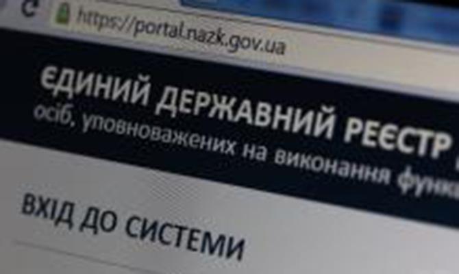 НАПК обнаружила еще у одного чиновника ложные данные в декларации
