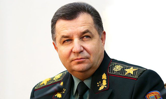 Министр обороны Украины поведал очисленности вооружённых сил страны