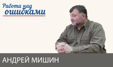 Прогнозы на политическую весну в Украине, - Дмитрий Джангиров и Андрей Мишин
