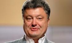 Порошенко задекларировал еще почти 1 млн грн доходов от вкладов в банке