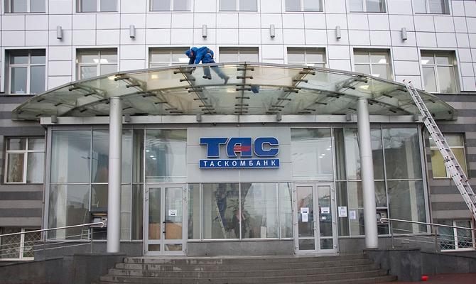 НБУ оштрафовал банк Тигипко на 6 млн грн