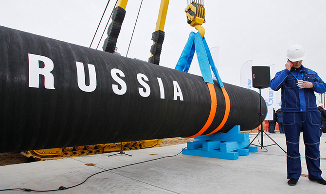 Поставки русского газа вЕС cейчас стабильны— европейская комиссия