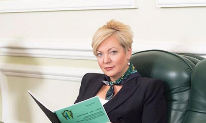 Гонтарева задекларировала 287 тыс. гривен процентов от вклада в банке