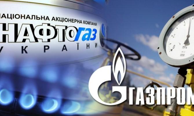 «Нафтогаз» обратит взыскание на российский газ в странах ЕС при неуплате «Газпромом» $2,56