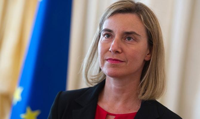 ЕС предоставит следующий транш макрофинансовой помощи Украине до конца года, - Могерини