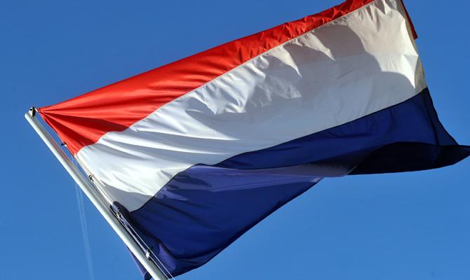 Украина и Нидерланды подписали протокол об избежании двойного налогообложения