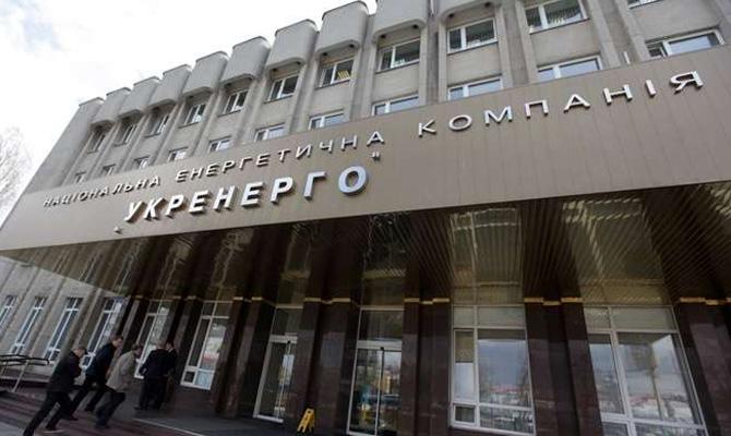 «Укрэнерго» определило ограничение на ввод новых солнечных и ветряных электростанций