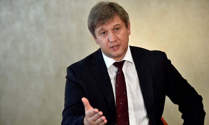 Минфин начал разработку трехлетней Бюджетной резолюции, - Данилюк