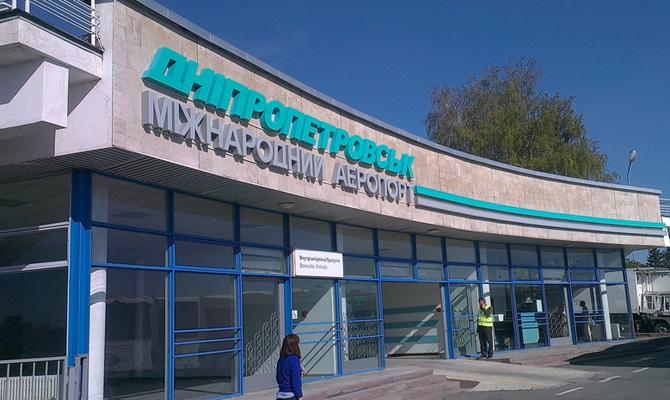 Ярославский готов модернизировать аэропорт Днепропетровск