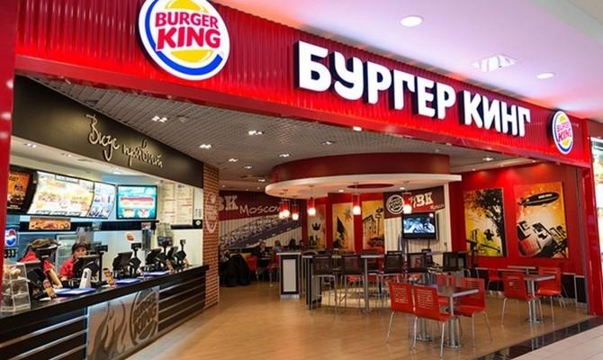 Украинская компания ICU купила российский Burger King, — росСМИ
