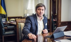 Данилюк ожидает утверждения финпомощи ЕС для Украины осенью