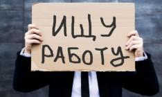 В Украине в феврале вырос уровень безработицы до 383 тыс. человек