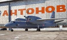 «Антонов» увеличил чистую прибыль на 85%