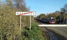 В Донецкой области от взрыва гранаты на КПВВ погиб пограничник