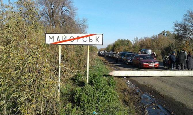 Наблокпосту «Майорское» взорвалась граната, необошлось без жертв