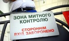 В «Борисполе» задержали двух таможенников за взятку