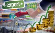 Доля ЕС в объеме украинского экспорта превысила 45%, - Гройсман