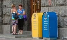 «Укрпошта» разместила облигации серии «B» общей номинальной стоимостью 200 млн грн