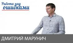 О Стокгольмском арбитраже по российско-украинскому вопросу, - Дмитрий Джангиров и Дмитрий Марунич