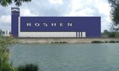 Винницкая кондитерская фабрика Roshen увеличила чистую прибыль на 21%