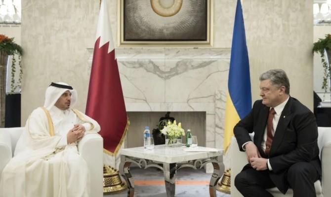 Украина и Катар подпишут ряд соглашений по защите инвестиций и открытия рынков