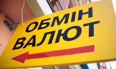 Власть держит курс гривны за счет продажи ОВГЗ со спекулятивной доходностью, - экс-глава НБУ