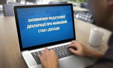 НАПК проверит е-декларации за 2015 год замглавы АП Филатова и военного прокурора сил АТО Кулика