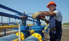 Украина приступила к оценке нового маршрута импорта газа из Европы