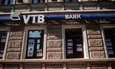 ВТБ докапитализирует украинскую «дочку» на $100 млн